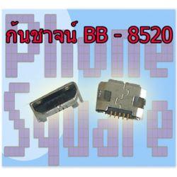ก้นชาจน์ - BB 8520