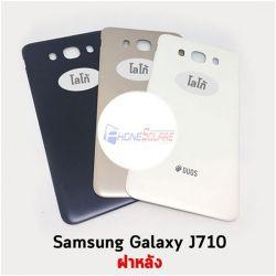 ฝาหลัง Samsung - J7/J710