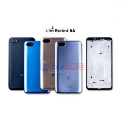 หน้ากาก(ชุด) Xiaomi - Redmi 6 A
