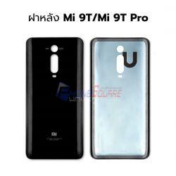 ฝาหลัง - Xiaomi Mi 9T / Mi 9T Pro