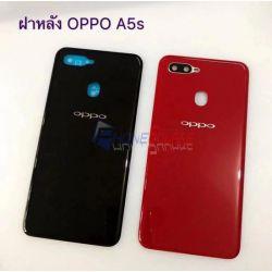 ฝาหลัง - Oppo A5S