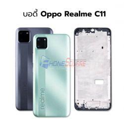 หน้ากาก(ชุด) OPPO - Realme C11
