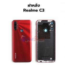 ฝาหลัง OPPO - Realme C3