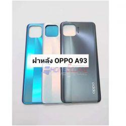 ฝาหลัง Oppo - A93