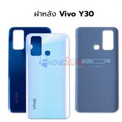 ฝาหลัง VIVO - Y30