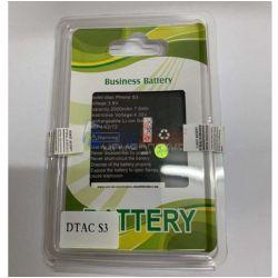 แบตเตอรี่ DTAC - S3