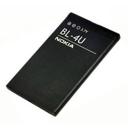 แบตเตอรี่ Nokia - BL-4U // งานเหมือนแท้