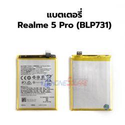 แบตเตอรี่ Oppo - Realme 5 Pro