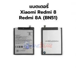 แบตเตอรี่ - Xiaomi Redmi 8 / Redmi 8A (BN51)