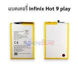 แบตเตอรี่ lnfinix - Hot 9 play