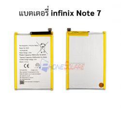 แบตเตอรี่ lnfinix - Note 7