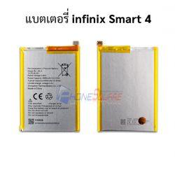 แบตเตอรี่ lnfinix - Smart 4