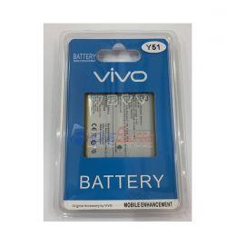 แบตเตอรี่ Vivo - Y51