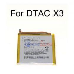 แบตเตอรี่ DTAC - X3