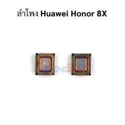 ลำโพง Huawei - Honor 8X