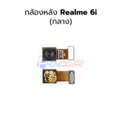 กล้องหลัง Oppo - Realme 6i (กลาง)