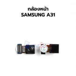 กล้องหน้า Samsung - A31