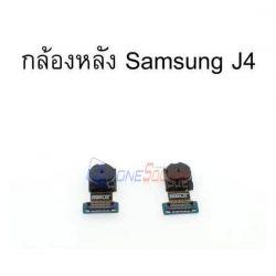 กล้องหลัง Samsung - J4