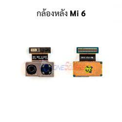 กล้องหลัง Xiaomi - Mi 6