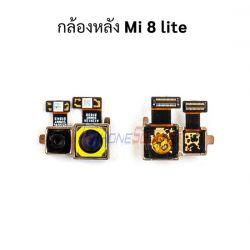 กล้องหลัง Xiaomi - Mi 8 Lite