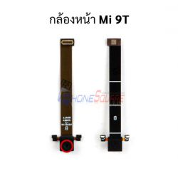 กล้องหน้า Xiaomi - Mi 9T