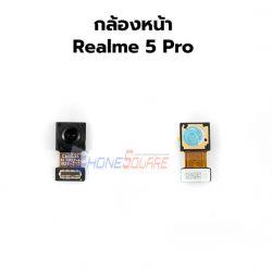 กล้องหน้า Oppo - Realme 5 Pro