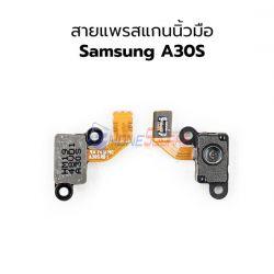 สายแพร Samsung - Galaxy A30S ( แพรปุ่ม Home )