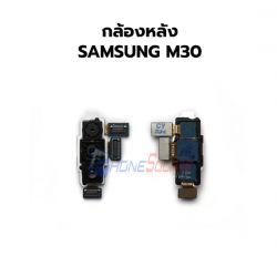 กล้องหลัง Samsung - Galaxy M30s