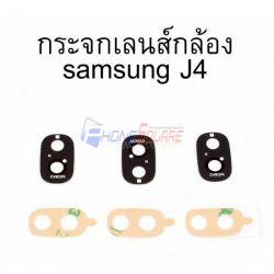 เลนซ์กล้อง Samsung - J4