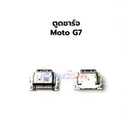 ก้นชาจน์ Moto - G7