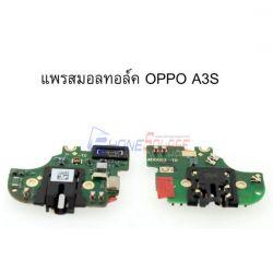 PCB SMT สายแพรชุดแจ็คหูฟัง Oppo - A3S