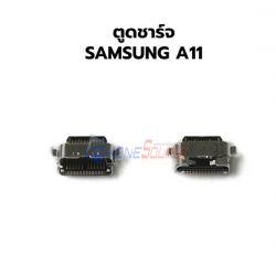 ก้นชาจน์ Samsung - A11