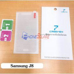 ฟิลม์กันแตก - Samsung J8