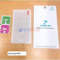 ฟิลม์กันแตก - Samsung M20