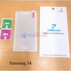 ฟิลม์กันแตก - Samsung  J4