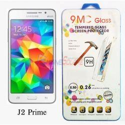 ฟิลม์กันแตก - Samsung J2 Prime