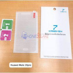 ฟิลม์กันแตก - Huawei Mate 20pro