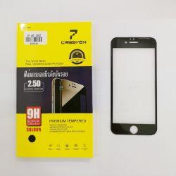 ฟิลม์กันแตก - iPhone 6 G / 6s  5D แท