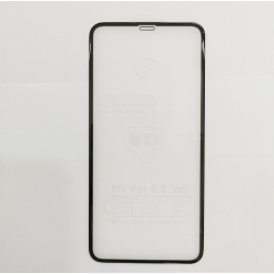 ฟิลม์กันแตก - iPhone XR  5D แท้