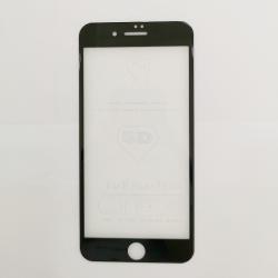 ฟิลม์กันแตก - iPhone 7PLUS / 8PLUS 5D แท้