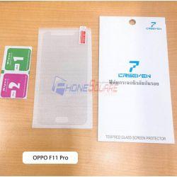 ฟิลม์กันแตก - Oppo F11 Pro / V15