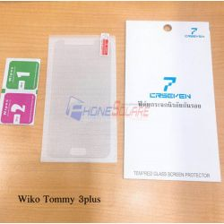 ฟิลม์กันแตก - Wiko Tommy 3plus