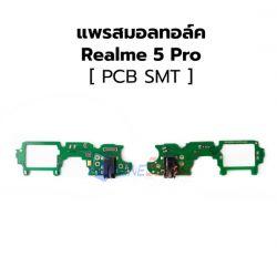 สายแพร Small Talk - Oppo Realme 5 Pro