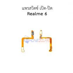 สายแพร Power - Oppo Realme 6