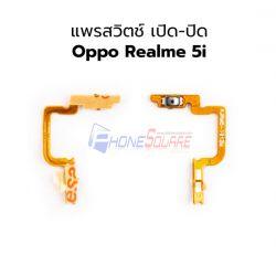 สายแพร Power - Oppo Realme 5i