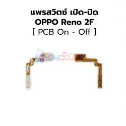 สายแพร Power - Oppo Reno 2F