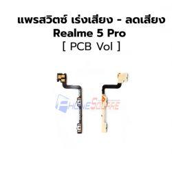 สายแพร Oppo - Realme 5 Pro (Volume)