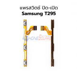 สายแพร Power - Samsung T295