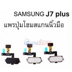 สายแพร Samsung - Galaxy J7 PLUS ( ชุดปุ่ม Home )