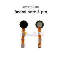 ชุดปุ่ม Home - Xiaomi Redmi Note 8 Pro
